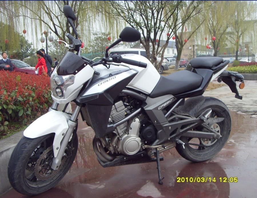 Nueva Cfmoto 650 Nk